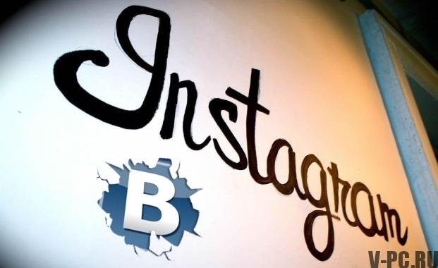 instagram-i-vkontakte