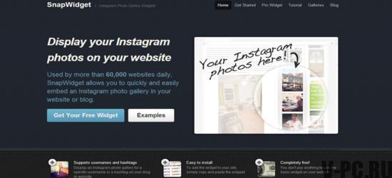 создать блог из инстаграм