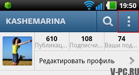 публикации из инстаграм в вконтакте