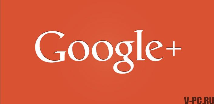 Google+ аккаунт войти