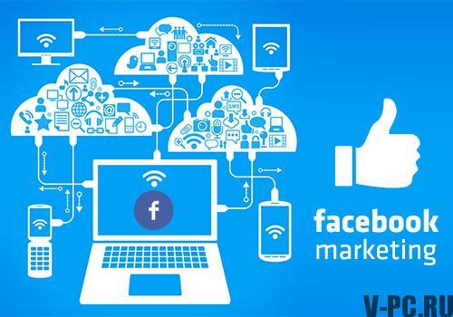 продвижение в фейсбуке