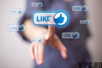 как накрутить лайков в фейсбуке