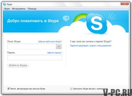 как войти в скайп на компьютере