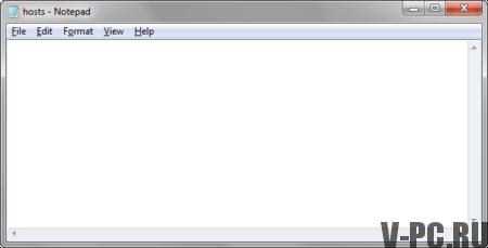 почистить файл хостс на пк