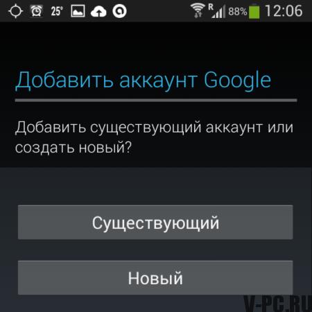 создать аккаунт в гугл плей на телефоне