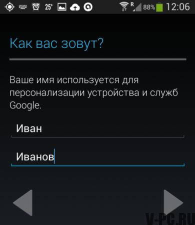 Регистрация Google Play на андроид