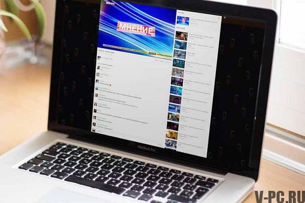 новости одноклассники на компьютере