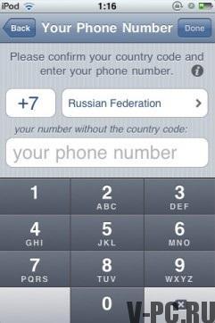 whatsapp создать новую страницу