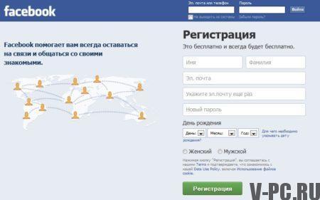 Фейсбук регистрация страницы