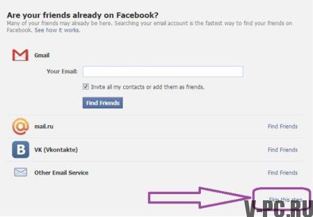 как добавить всех друзей с вк в фейсбук