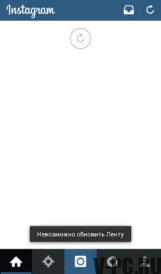Не обновляется лента в Инстаграме
