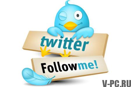 Вход в твиттер на свою страницу