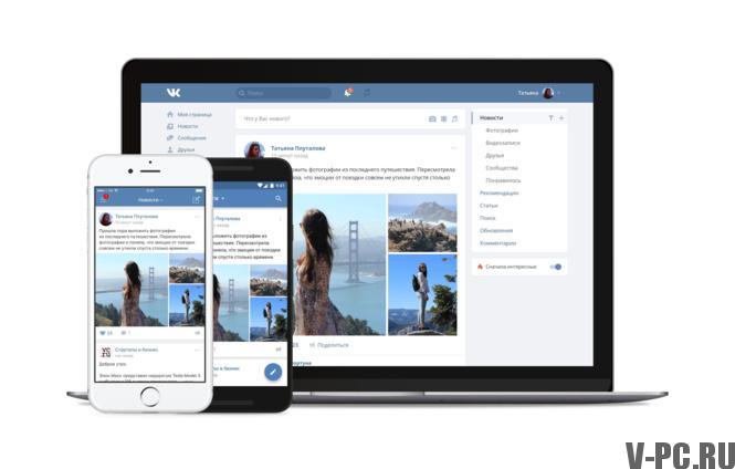 обновление социальной сети вк
