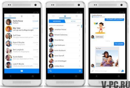 Как общаться в фейсбуке через мессенджер