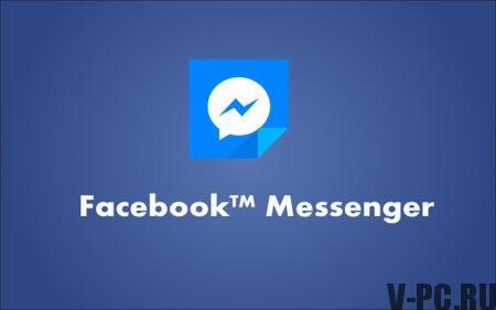 Мессенджер для фейсбука как скачать