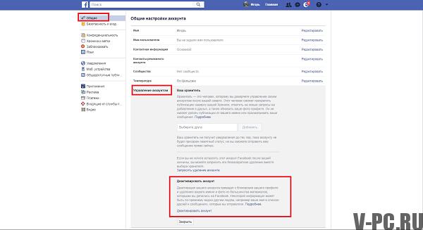 как удалить facebook навсегда