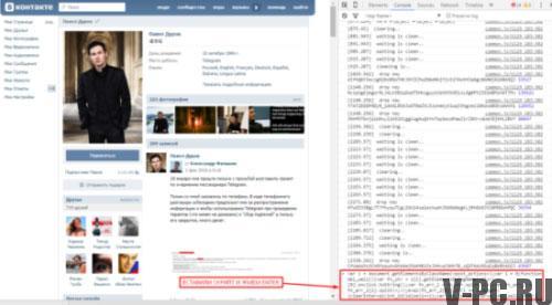 Очищаем стену Вконтакте в один клик