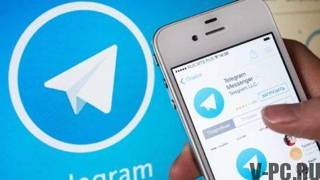 Телеграмм официальная версия на русском языке