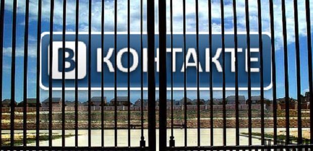 Вконтакте заблокирован в Украине