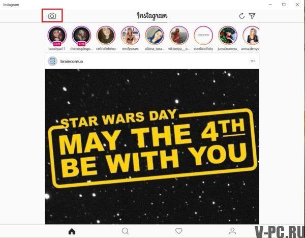 как загрузить фото в Instagram с компьютера виндовс 10