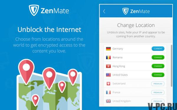 ZenMate VPN для хрома
