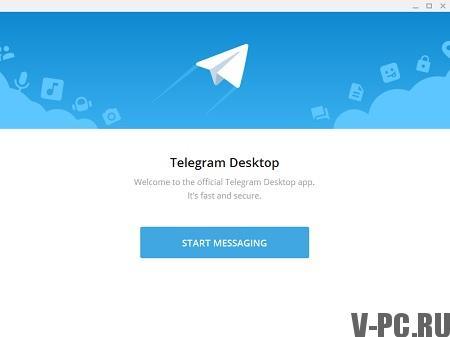 версия телеграмм для компьютера