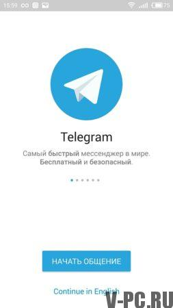 Telegram регистрация на телефоне