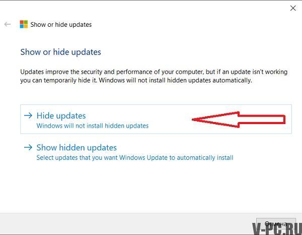 отмена установки windows 10 обновления